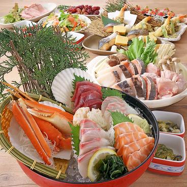 魚鮮水産 さかなや道場 駒ヶ根店のおすすめ料理1
