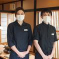 ◆マスクの下はにっこり笑顔◎スタッフ一同、ご来店をお待ちしております!