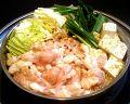 牛もつ鍋 おおいし 美野島店のおすすめ料理1