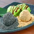 料理メニュー写真きな粉と黒ごまの二色おはぎ~宇治抹茶アイス添え~