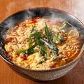 料理メニュー写真傑作辛麺