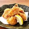 鶏のジョージ 船橋南口駅前店のおすすめポイント3