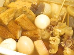 お食事処 とこまんまのおすすめ料理1
