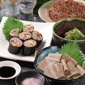 うどん 蕎麦 呑み処 き楽のおすすめ料理3
