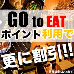 厳選鍋と地鶏炭火焼個室 羽根川 八重洲日本橋店のおすすめ料理1