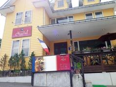 フレンチレストラン ChevaL
