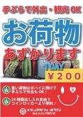メディアカフェ ポパイ 大宮店 埼玉のグルメ