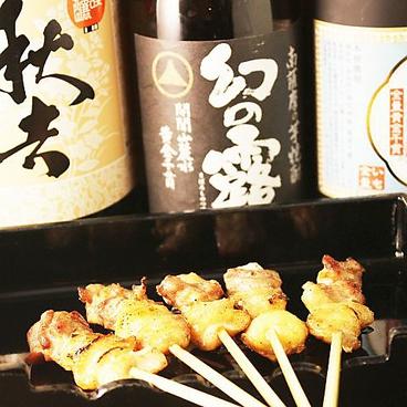 秋吉 石橋店のおすすめ料理1