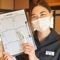 ◆スタッフのマスク着用、手洗い・消毒の徹底、検温を実施◆スタッフはマスク着用、手洗い・消毒の徹底、検温を実施し、体調管理に気を配っています。