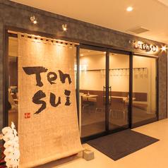 Tensui てんすい 品川高輪口店の写真
