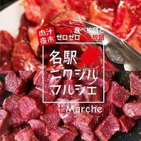 爆肉汁や発酵肉の美味しいお肉料理へのこだわり♪