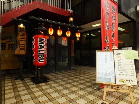 曽根駅から約2分!!朝引き地鶏を取り扱う和空間居酒屋!やきとんもあります☆
