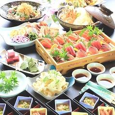 日本料理 くろ松 県庁店の特集写真