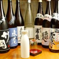 日本酒・焼酎充実してます◎