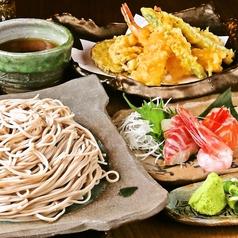 地鶏とお魚 侘助 わびすけのおすすめ料理1