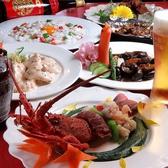 中国飯店 広島のおすすめ料理2