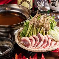 仙台名物せり鍋を是非ご堪能ください!