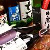 粋な居酒屋 あいよ 札幌駅 北口店のおすすめポイント3