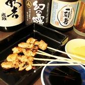 秋吉 石橋店のおすすめ料理2