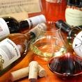 ランチタイムは1時間ワイン飲み放題500円でご提供致しております。♪