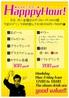 tsubasaのおすすめポイント3