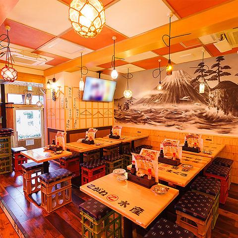 大衆寿司酒場 こがね商店|店舗イメージ3
