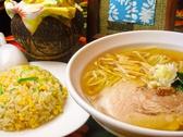 らーめん寺子屋 久我のおすすめ料理3