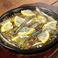 料理メニュー写真きびなごのレモンアヒージョ