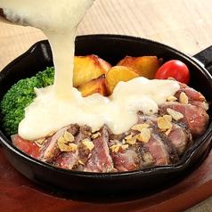 塚田農場 新宿西口店 北海道シントク町のおすすめ料理1