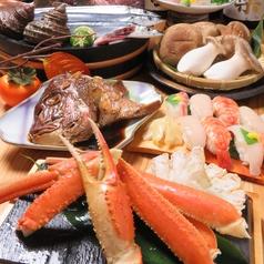 宴会と個室の店 鯛小判の写真