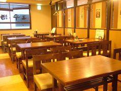 三平酒寮 西口店 和風居酒屋の雰囲気1