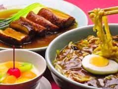 龍鳳 小山市のおすすめ料理1