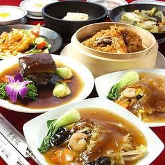 上海料理 東紫縁の写真