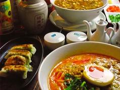 中國酒飯 胡同の写真