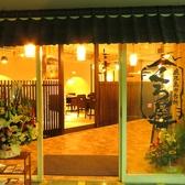鹿児島郷土料理を様々な調理法で愉しめる くろ屋