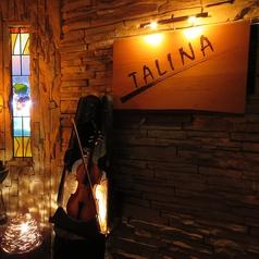 パーティー倶楽部 タリナ TALINAの写真