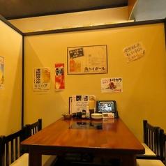 バードキング 3rd 浜松高丘店の特集写真
