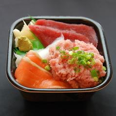 浜のや 丼丸 東加古川平岡店の写真