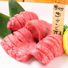 焼肉 七福神の特集写真