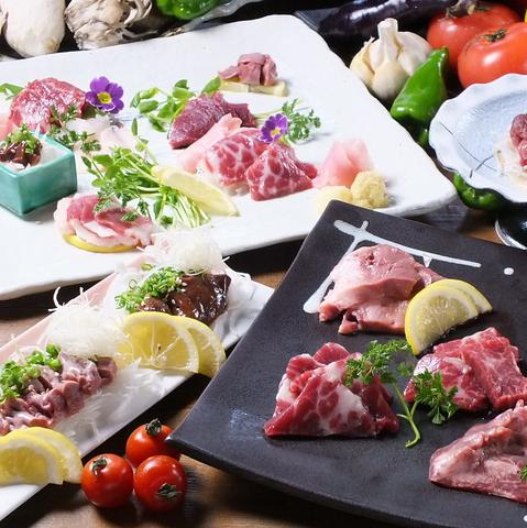 新鮮馬肉を使用したコースは3500円~ご用意!お値段もお手頃で安心!