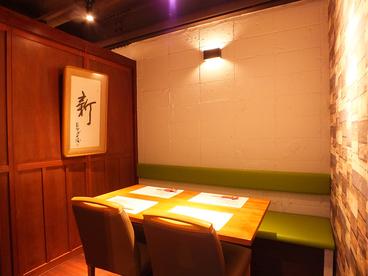 日本料理 新 あらたの雰囲気1