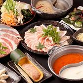 京やさいしゃぶしゃぶ 川崎仲見世通りのおすすめ料理2