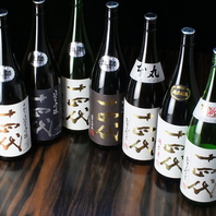 定期的『日本酒の会』開催♪