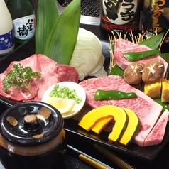 炭火焼肉 牛恋 ぎゅうれん 姫路のおすすめ料理1