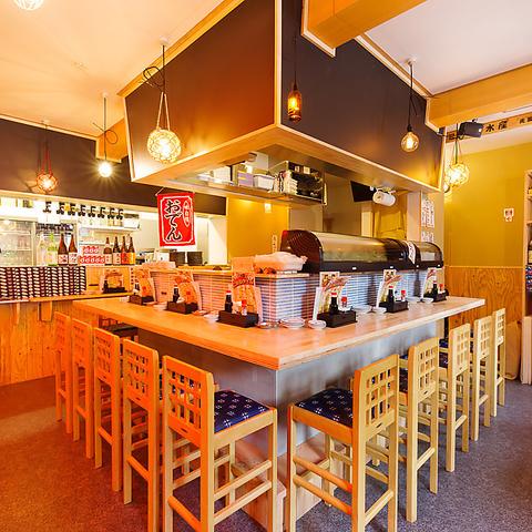 大衆寿司酒場 こがね商店|店舗イメージ4