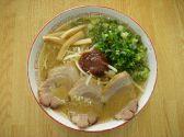 てんてんラーメンのおすすめ料理2