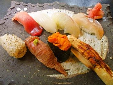 海席 与志乃のおすすめ料理1