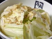 牛角 熊本 琴平店のおすすめ料理3