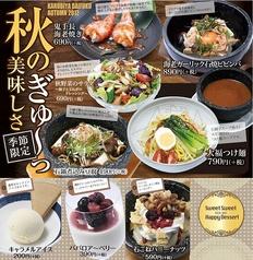 カルビ屋大福 尾道店のおすすめ料理1