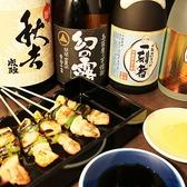 秋吉 石橋店のおすすめ料理3